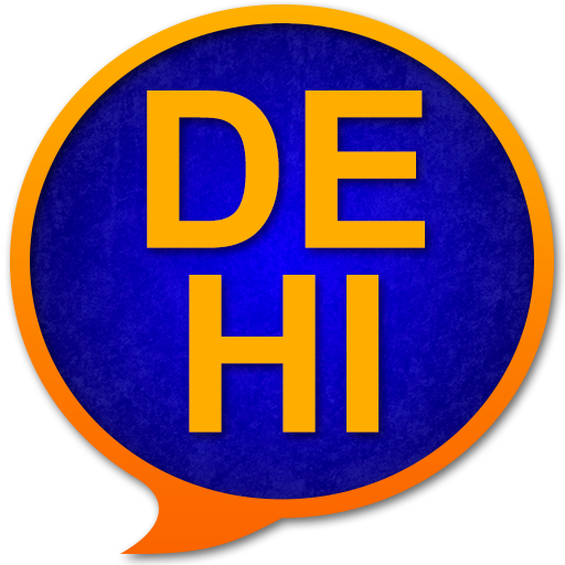 German Hindi dictionary LOGO-APP點子