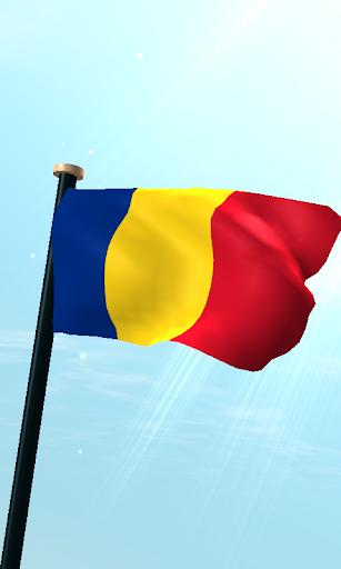 ルーマニアフラグ3Dライブ壁紙