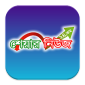 Bangla Share News 24.com