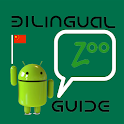 Bilingual Guide-Singapore Zoo icon