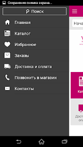 VIPkorma.ru screenshot 1