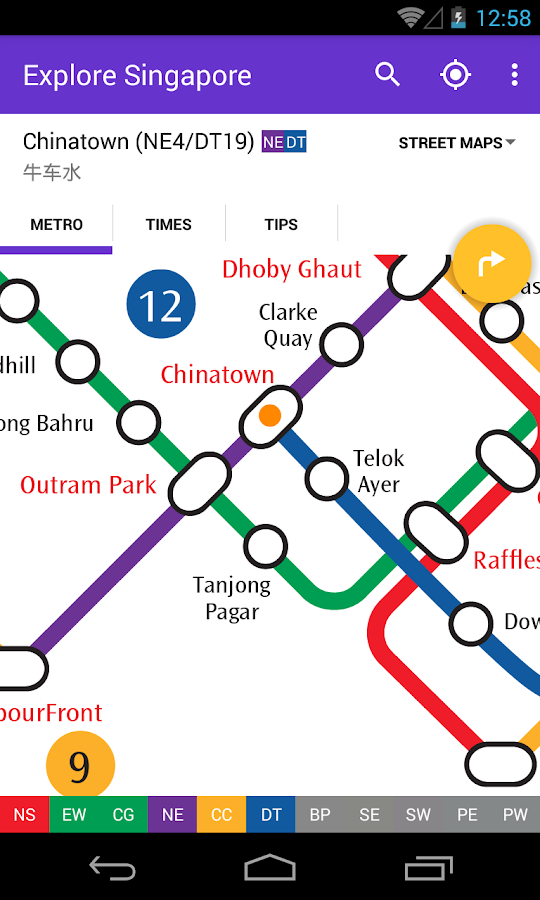 Explore Singapore MRT map - screenshot