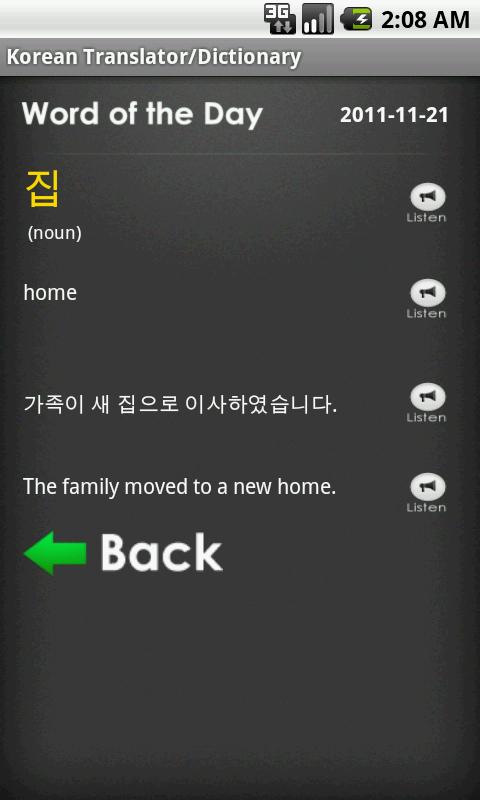 Korean Talking Translator - screenshot