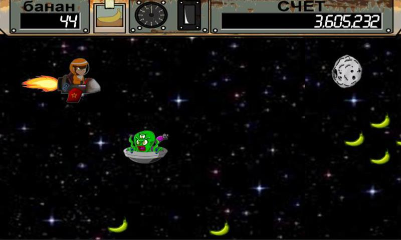 Space Ape- screenshot