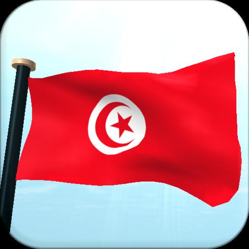 Tunisia Flag 3D Free Wallpaper