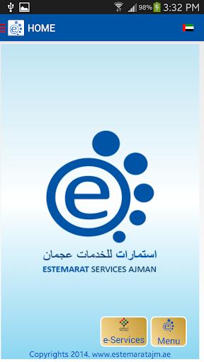 Estemarat Ajman