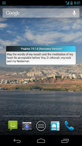 Daily Bible Verse Manna