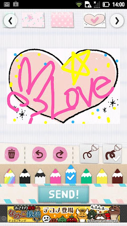 Draw Sticker for LINE Facebook 1.0.3 screenshot 1331497