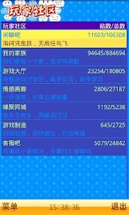 奇酷游乐园(经典休闲游戏合集) - screenshot thumbnail
