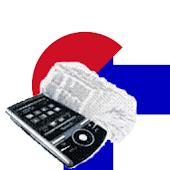 Japanese Finnish Dictionary