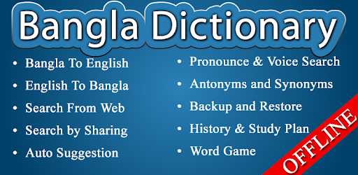 free bangla word for windows 7