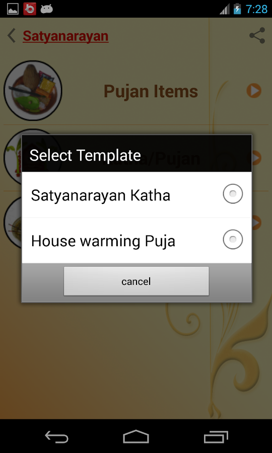 PUJA-VIDHI Checklist - Android Apps on Google Play