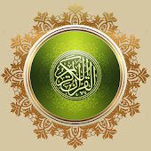 Al Quran PRO - القرآن (ISLAM)