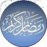 Ramadan Live wallpaper 3.0.2 Apk