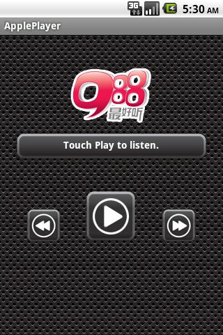 ApplePlayer - screenshot