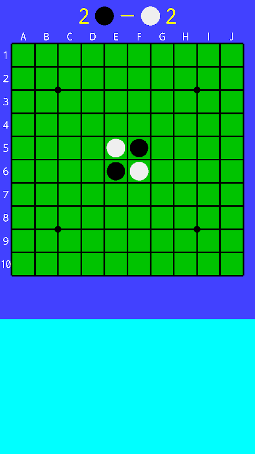 Reversi various - screenshot