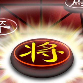 Game Of Geniuse- Chinese Chess