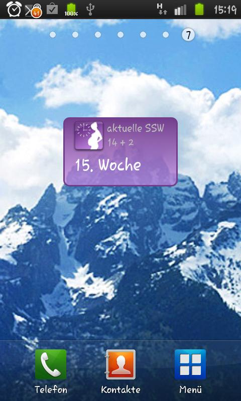 SSWR Lite- screenshot