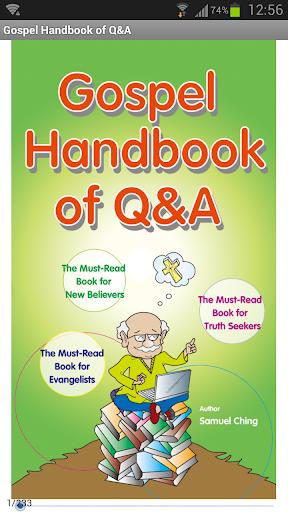玩免費書籍APP|下載Gospel Handbook of Q&A app不用錢|硬是要APP
