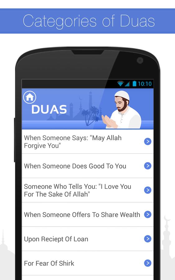 Muslim Dua Series - screenshot