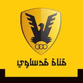 Qadsawy