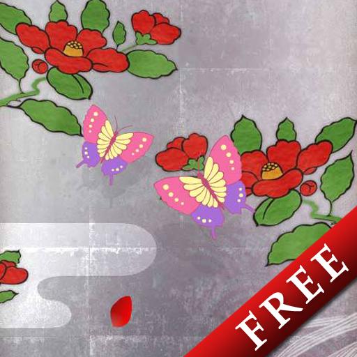 Camellia & Butterfly Trial LOGO-APP點子