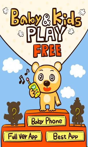 【免費教育App】Baby n Kids Play Free-APP點子