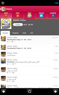 Nidaa Al Maarifa Radio- screenshot thumbnail