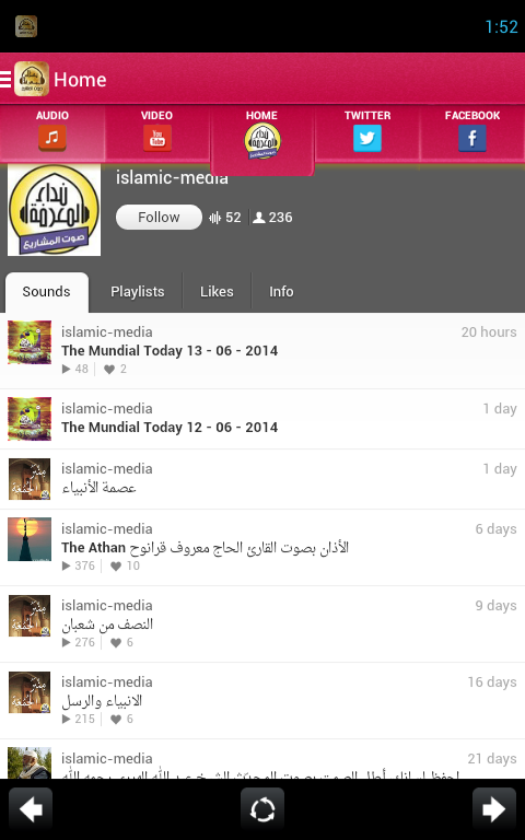 Nidaa Al Maarifa Radio- screenshot