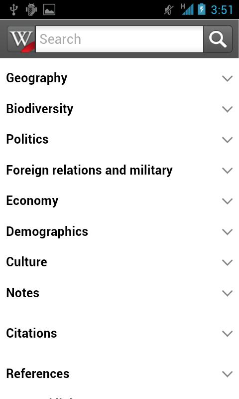 Wikipedia Beta - screenshot