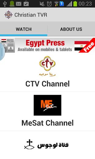 Coptic TVR
