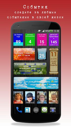 小米手機 (Android) - [更新完美版] 紅米5.0穩定版Data3G+空間置換教學(需Root) 1/23新增簡化流程 - 手機討論區 - Mobile01