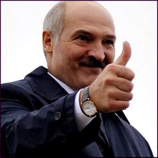 Лукашенко Цитаты LOGO-APP點子