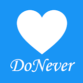 DoNever