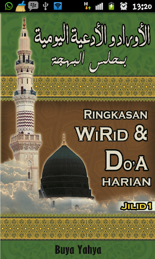 Panduan Wirid Majelis AlBahjah
