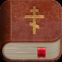 Bible 0.08.09