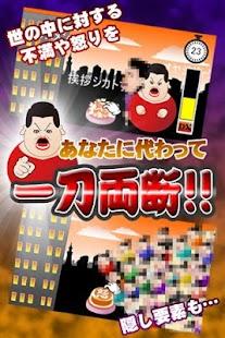 憤怒! ☆☆分辨率暇つぶし故事遊戲上癮的異常應力DX 休閒 App-愛順發玩APP