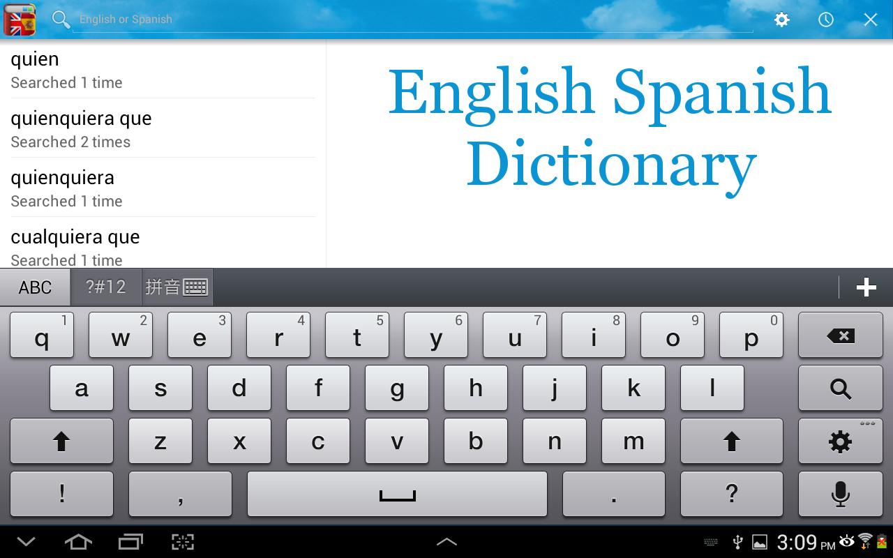 flirting quotes in spanish english dictionary google english