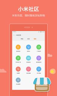 MiTalk Messenger - screenshot thumbnail