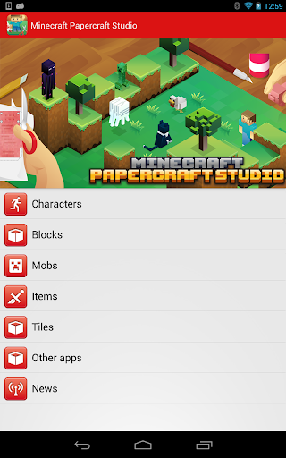 玩娛樂App|Minecraft Papercraft Studio免費|APP試玩