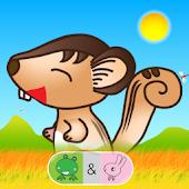 뛰어라 다람쥐 1 게임
