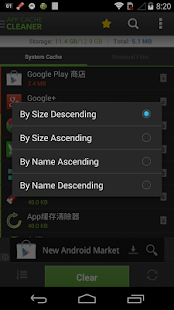 App Cache Cleaner - 1Tap Clean - screenshot thumbnail