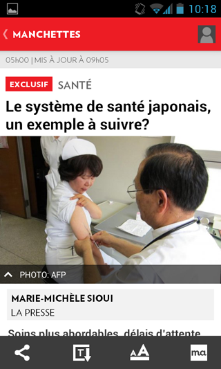 La Presse Mobile - screenshot