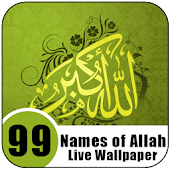 99 Names Of Allah Wallpaper