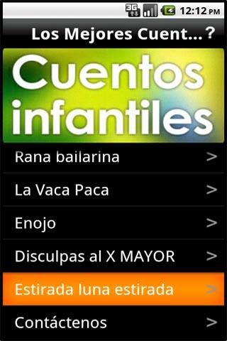 Los Mejores Cuentos Infantiles- screenshot
