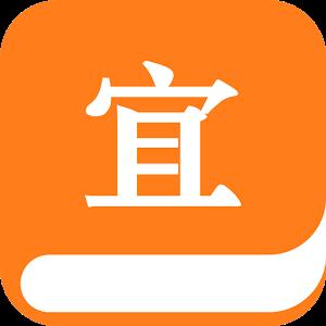 宜搜小说-免费读书阅读器 書籍 App LOGO-硬是要APP