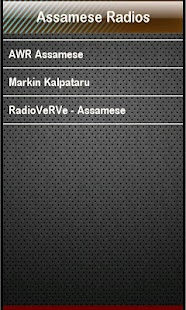 Assamese Radio Assamese Radios - screenshot thumbnail