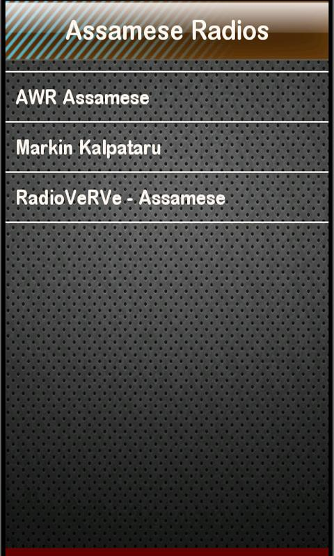 Assamese Radio Assamese Radios - screenshot