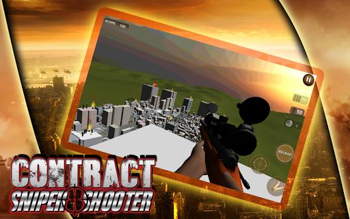 免費動作App|合同狙击手射击|阿達玩APP