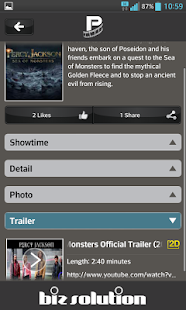 Phum Cinemas - screenshot thumbnail